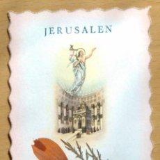 Antigüedades: JERUSALEN - FLORES DE TIERRA SANTA TOCADAS AL SANTO SEPULCRO. Lote 54734644