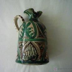Antigüedades: ALCUZA DE CERÁMICA DE TERUEL. AÑOS 70 DEL SIGLO XX. 23 X 15 CM. . Lote 54740069