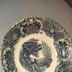 Antigüedades: PLATO HONDO PICKMAN CARTUJA SEVILLA. Lote 54750626