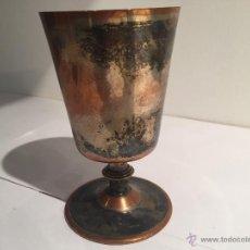 Antigüedades - Copa metal antigua - 54757914