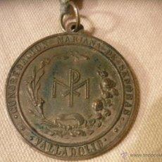 Antigüedades: ANTIGUA MEDALLA DE BRONCE.CONGREGACION MARIANA DE SEÑORAS.VALLADOLID.. Lote 54772645