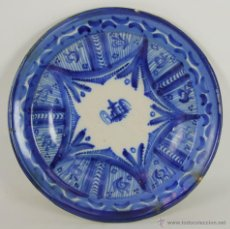 Antigüedades: PLATO EN CERAMICA POLICROMADA DE RIBESALBES. VALENCIA. SIGLO XX.. Lote 52525317