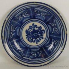 Antigüedades: PLATO EN CERAMICA POLICROMADA DE RIBESALBES. VALENCIA. SIGLO XX.. Lote 52525512