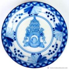 Antigüedades: PLATO. CERÁMICA DE TALAVERA. POLICROMADO A MANO. FIRMADO FIGÁS. ESPAÑA. XX.. Lote 48904512