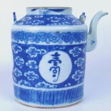 Antigüedades: TETERA. PORCELANA. ESMALTADA A MANO EN AZUL. CHINA. XVIII-XIX.. Lote 48400004