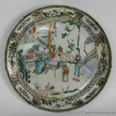 Antigüedades: PLATO EN PORCELANA CHINA , DE FINALES DEL SIGLO XVIII. Lote 45794298