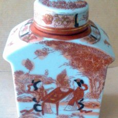 Antigüedades: BOTELLA PORCELANA JAPONESA . Lote 54827312