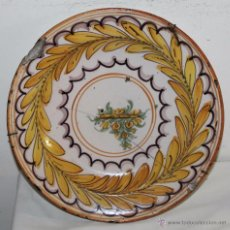Antigüedades: PLATO EN CERÁMICA ESMALTADA DE RIBESALBES - SIGLO XIX - 30 CM. DE DIÁMETRO. Lote 54865429