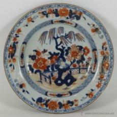 Antigüedades: PLATO EN PORCELANA CHINA POLICROMADA. MOTIVOS FLORALES. SIGLO XIX-XX. . Lote 54895943