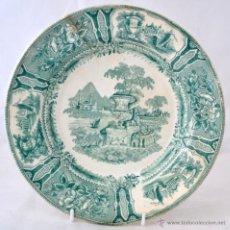 Antigüedades: ANTIGUO PLATO EN VERDE * SARGADELOS * TERCERA EPOCA * SERIE GONDOLA * (1845 - 1862) S XIX * 23,5CM. Lote 54919161
