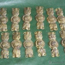 Antigüedades: ANTIGUO JUEGO 12 PIEZAS LATON RECUBRIMIENTO DE CABLEADO - AÑOS 20-30. Lote 54975602