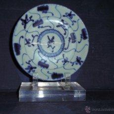 Antigüedades: PLATO CHINO DINASTIA CHING 1796-1820 CON CERTIFICADO. Lote 54989723