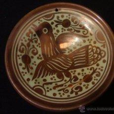 Antigüedades: PLATO DE REFLEJOS DE MANISES - PRINCIPIOS DEL S.XX. Lote 33760266