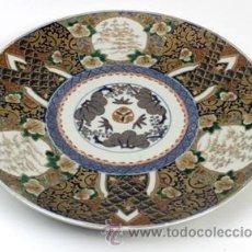 Antigüedades: PLATO DE PORCELANA DE IMARI . Lote 54998367