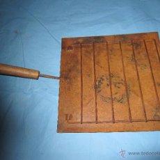 Antigüedades: TOSTADOR ANTIGUO AÑOS 50-60 PIEZA DE MUSEO. Lote 55014989