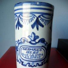 Antigüedades: JARRA DE CERÁMICA DE TALAVERA - EL CARMEN. Lote 55160835