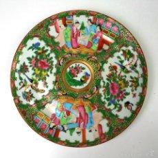 Antigüedades: PLATO EN PORCELANA ESMALTADA Y DORADA. FAMILIA ROSA. CANTÓN. CHINA. XIX.. Lote 55172470