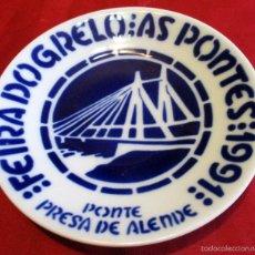 Antigüedades: PLATO DE SARGADELOS, FEIRA DO GRELO, AS PONTES 1991. Lote 55341156