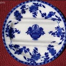 Antigüedades: PLATO ESPARRAGUERO SAN JUAN AZNALFARACHE SERIE INDIA. Lote 55365991