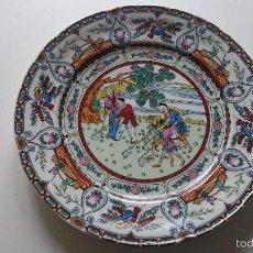 Antigüedades - PLATO ORIENTAL,JAPONES O CHINO -TIPICO CULTIVO DE ARROZ Y PESCA 26 CM. DIAMETRO - 55395526