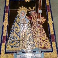 Antigüedades: N. P. JESUS DE LOS AFLIGIDOS,Mª. STA. DE LOS DESCONSUELOS,PANEL DE AZULEJOS DE TRIANA ,(SEVILLA). Lote 55694278