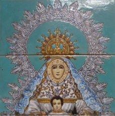 Antigüedades: RETABLO CERÁMICA DE TRIANA. VIRGEN DEL ÁGUILA DE ALCALÁ DE GUADAÍRA.. Lote 55775362