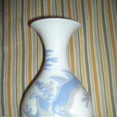 Antigüedades: JARRÓN PORCELANA LLADRÓ. Lote 83970571