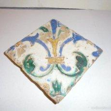 Antigüedades: ARAGON - ANTIGUO AZULEJO DE ARISTA MUDEJAR 1500-1550 S. XVI - ORIGINAL DE EPOCA NO REPRODUCCION . Lote 56075685