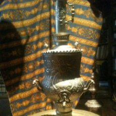 Antigüedades: SAMOVAR ARABE. Lote 56077102