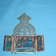 Antigüedades: ICONO COPTO EN METAL. Lote 56105516