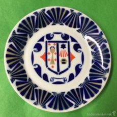 Antigüedades: PLATO DE PORCELANA DE SARGADELOS - LUGO - GALICIA. Lote 56128607