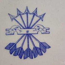 Antigüedades: LOZA DE SAN JUAN SEVILLA. PIEZA UNICA EN TODOCOLECCION.. Lote 56181366