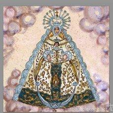 Antigüedades: AZULEJO 20X20 DE LA VIRGEN DEL ROCIO.. Lote 170603010