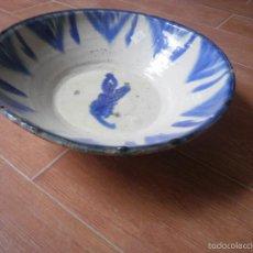 Antigüedades: CUENCO. Lote 56229496