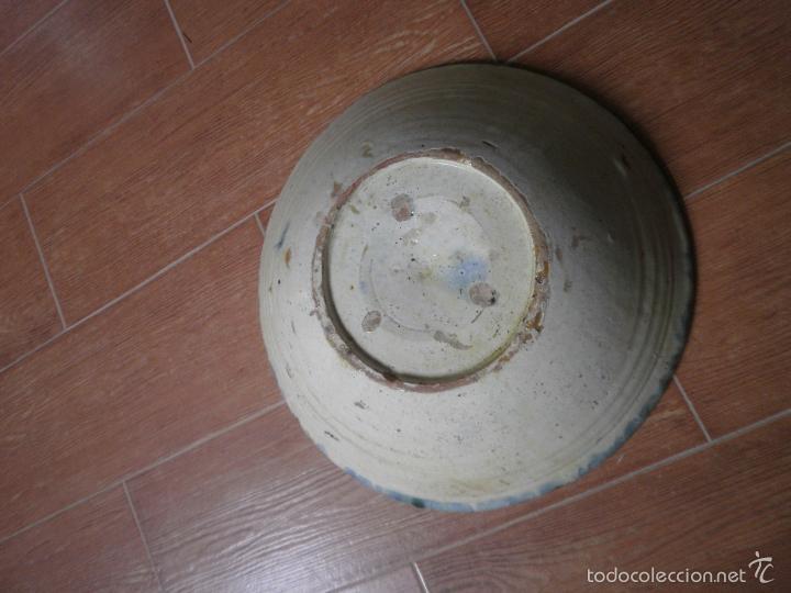 Antigüedades: Cuenco - Foto 3 - 56229496