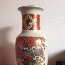 Antigüedades: JARRON PORCELANA SATSUMA POLICRMADO. Lote 56259337