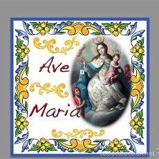 Antigüedades: AZULEJO 15X15 DE AVE MARÍA CON LA VIRGEN DE LA MERCED. Lote 56263514