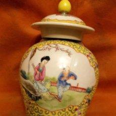 Antigüedades: PIEZA MUY HERMOSA DE PORCELANA CHINA, DEL SIGLO XIX. Lote 56285528