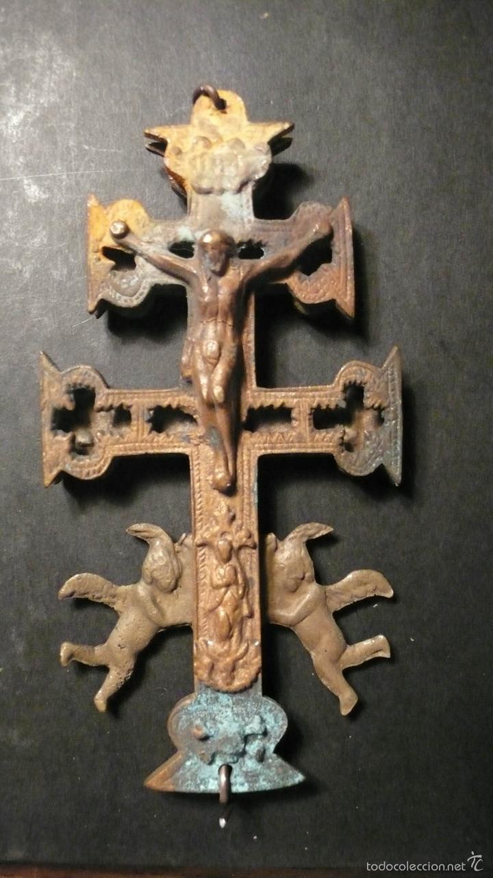 ANTIGUA CRUZ DE CARAVACA DE BRONCE MUY ANTIGUA SIN REMACHES ABIERTA DE 12,50 CM. (Antigüedades - Religiosas - Cruces Antiguas)