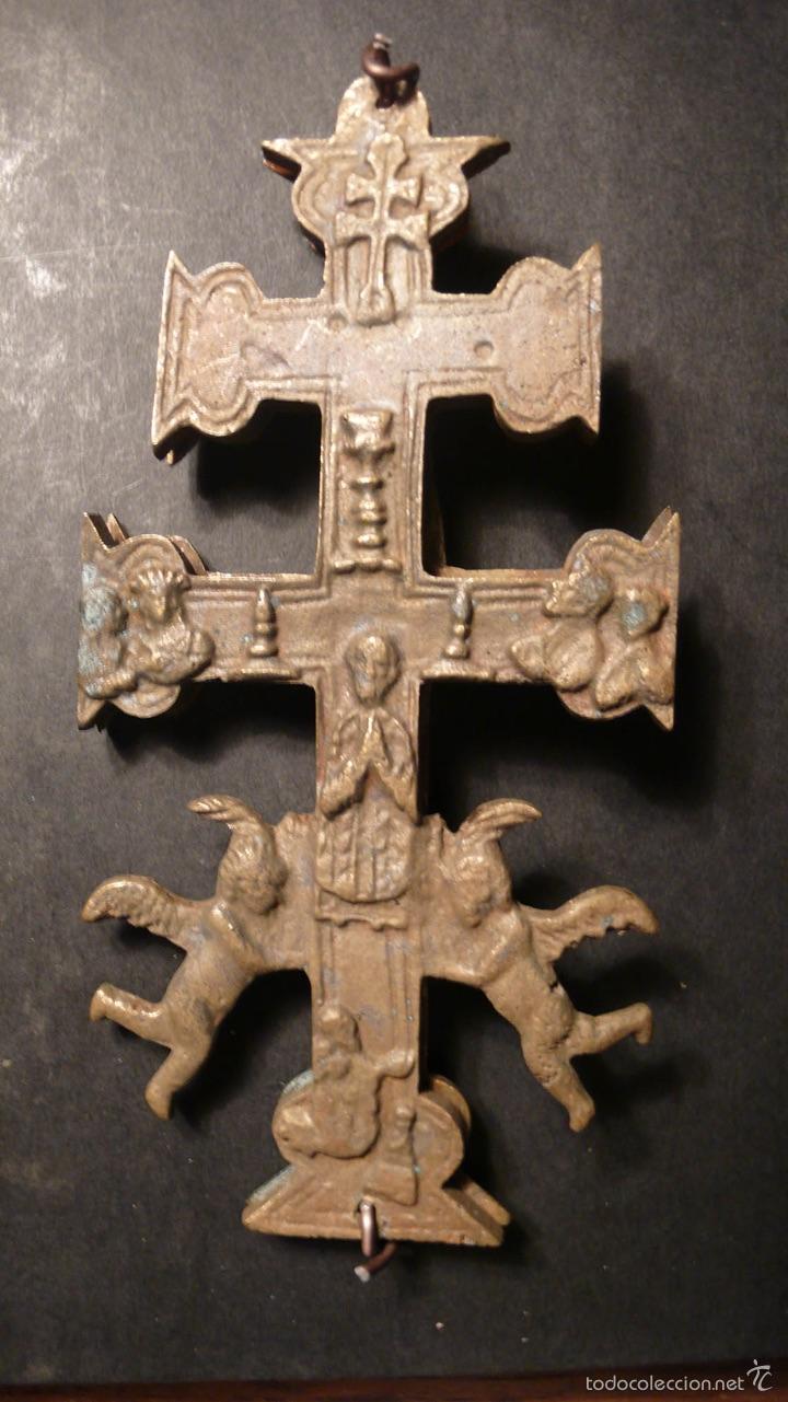 Antigüedades: ANTIGUA CRUZ DE CARAVACA DE BRONCE MUY ANTIGUA SIN REMACHES ABIERTA DE 12,50 CM. - Foto 2 - 56317097