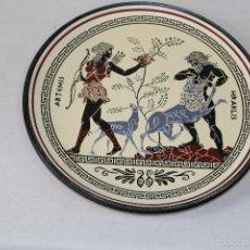 Antigüedades: PLATO GRIEGO DE ARTEMIS Y HRAKLIS AND MADE GREECE. Lote 56335302