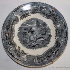 Antigüedades: PLATO DE LOZA DEL SIGLO XIX. ESCENAS DE CAZA. CARTAGENA. Lote 56364286