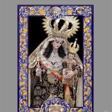 Antigüedades: AZULEJO 20X30 DE LA VIRGEN DEL CARMEN DE CÁDIZ.. Lote 56388187