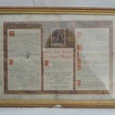 Antigüedades: ANTIGUO MARCO CON LÁMINA RELIGIOSA PREGARIA EN LATÍN.. Lote 56395175