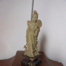 Antigüedades: ESCULTURA ORIENTAL. Lote 56405428