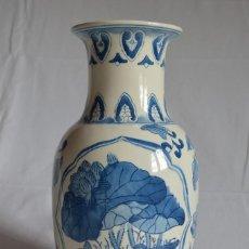 Antigüedades: JARRÓN CHINO PRIMERA MITAD SIGLO XX. ROMANJUGUETESYMAS.. Lote 56465141