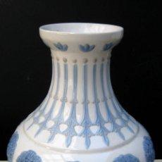 Antigüedades: GRAN JARRON NAO DE LLADRO. Lote 56471851
