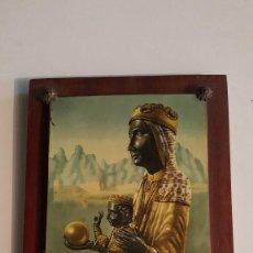 Antigüedades: VIRGEN MONTSERRAT . Lote 56526081
