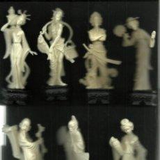 Antigüedades: PRECIOSA COLECCION DE NETSUKE EN FIBRA. Lote 56544707