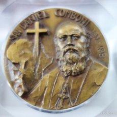 Antigüedades: MEDALLA CONMEMORATIVA SAN DANIEL COMBONI 1831-1881 - BRONCE MONTADO EN METACRILATO. Lote 56554000